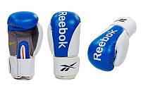 Перчатки боксерские кожа REEBOK