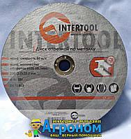 Круг отрезной по металлу Ø230х2.0х22.2 мм Intertool