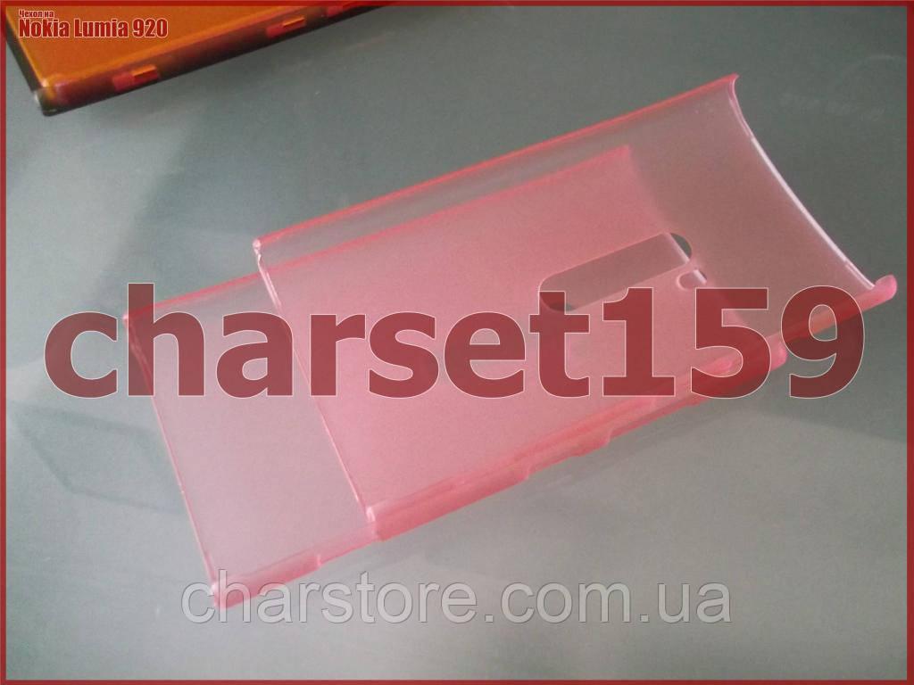 Розовый чехол (бампер) на Nokia Lumia 920