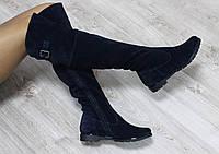 Зимние  замшевые сапоги-ботфорты темно-синие 36-41р.