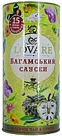"""Чай зеленый Ловаре """"Багамський саусеп"""" 80г"""