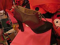 Туфли ботильоны ботинки сапоги 39р отличная модель