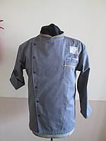 Китель повара, куртка поварская, стильная форма поваров