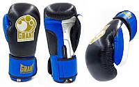 Перчатки боксерские GRANT кожа 10oz