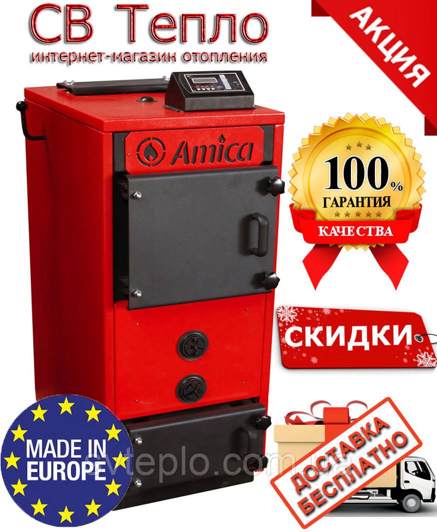 Твердотопливный котел Amica PYRO M 26 кВт - СВ Тепло в Киеве