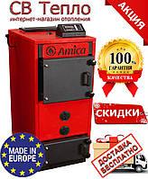Твердотопливный котел Amica PYRO M 22 кВт