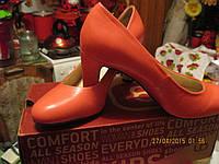 Туфли женские красивые очень модельные коралловые 39 р