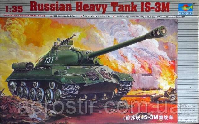 Танк ИС-3М 1/35 TRUMPETER 00316