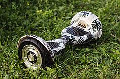 Гироборд Смартвей Гироскутер колеса 10 дюймов, пульт Bluetooth, сумка в подарок