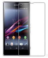 Защитное Стекло на Sony Xperia Z4 Тонкое толщиной 0.26 мм гладкие стороны и углы 2.5D