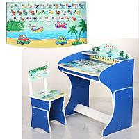 Парта детская со стульчиком Vivast MV-901 для школьников Виваст  море синяя