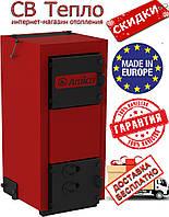 Твердотопливный котел длительного горения Amica Time W 32 кВт