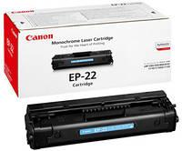 Картридж EP-22 Canon LBP-800LBP-800/ 810/ 1120 / HP LJ 1100 / 1120 (C4092A) (1550A003)