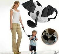 Купить поводок для ребенка BABY SAFETY HARNESS