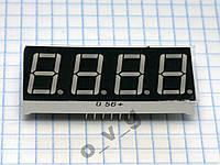 Индикатор семисегментный 4-разрядный LED 0,56'' ОА