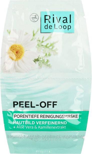 Купить Маска для лица очищающая поры Peel Off