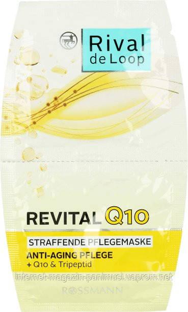 Купить омолаживающая маска с Q10 и витамином Е