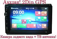 Автомагнитола 2 Din Xomax TS-6220 GPS + Tv антенна + камера заднего вида!