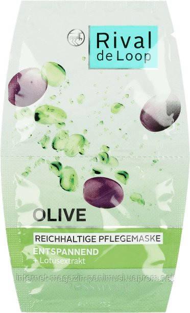 Купить Маска для лица оливковая Rival de Loop