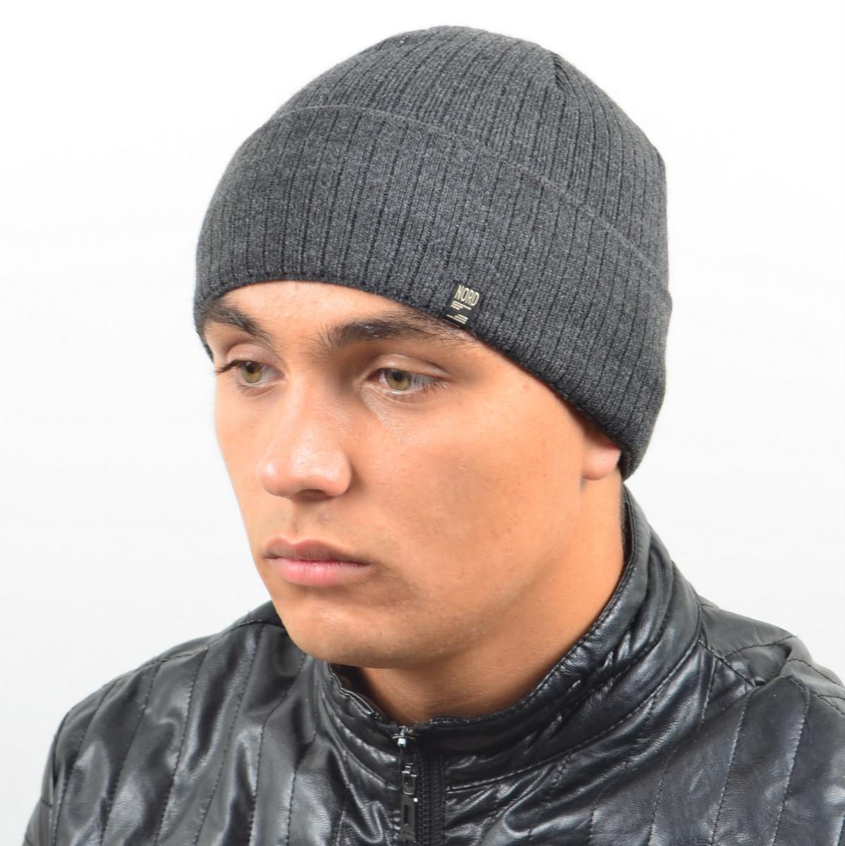 Мужская вязанная шапка NORD с отворотом серый