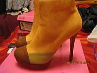 Ботильоны ботинки сапоги женские светлые замшевые КРАСИВЕННЫЕ 40 размер