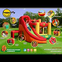 Игровой центр HappyHop 11-в-1 9206