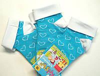 Яркие носки для девочек в сердечки бирюзового цвета