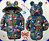 Куртка детская с ушками в цветах