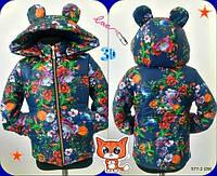 Куртка детская с ушками в цветах, фото 1