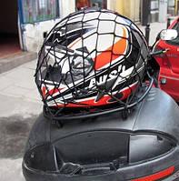 Сетка для багажника велосипеда и мотоцикла