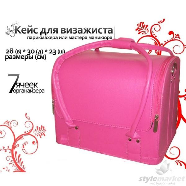 Бьюти Кейс для косметики (розовый)