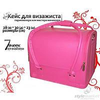 Бьюти Кейс для косметики  розовый.