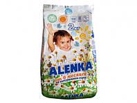 Порошок ALENKA 2 кг для новорожденных