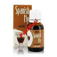 Испанская мушка секс с ароматом Колы 15мл Spanish