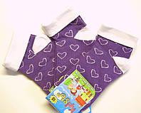 Цветные детские носочки в сердечки фиолетового цвета