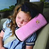 Детская подушка на ремень безопасности Розовая (04052)