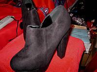 САПОГИ 41 р ботинки ботильоны женские демисезонные черные стелька =26 см
