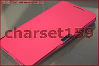 Бампер чехол на Samsung Galaxy 3 Note N9000 N9002