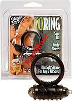 Вибрационное кольцо Mini Vibrating Cockring
