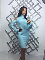 Платье женское рибана с открытыми плечами
