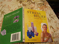 STRESS RELIFE книга  АНГЛИЙСКОМ ЯЗЫКЕ из БРИТАНИИ