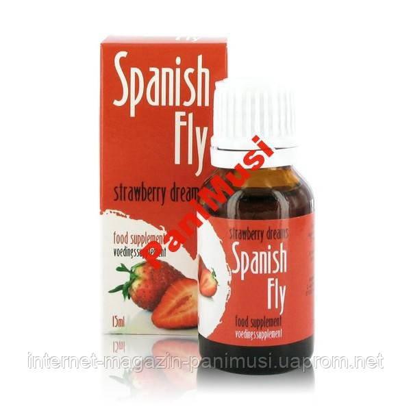 Купить Испанская мушка с ароматом клубники