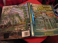 Книга АНГЛИЙСКОМ сад парник greenhouse размер А4