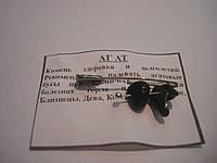 Булавка оберег с камнем Черный агат