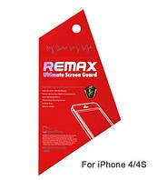 Защитная пленка на Айфон 4/4s Remax глянцевая (на обе стороны)