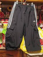 ADIDAS штаны шорты бриджи капри черные как новые