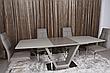 Стол Детроит 1600/2200*900 (ассортимент цветов) (с доставкой), фото 2