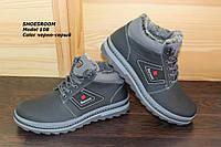 Отличные зимние ботинки черно-серого цвета M108