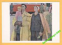 1962 СССР Соцреализм Картина Кузбасс Худ. ГЛАНДИН