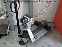Рокла-весы Зевс ВПЕ-2000-4 (Н1208) А12Е